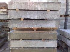 Перемычки брусковые из ячеистого бетона