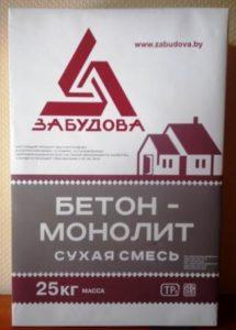 Бетон-монолит Забудова